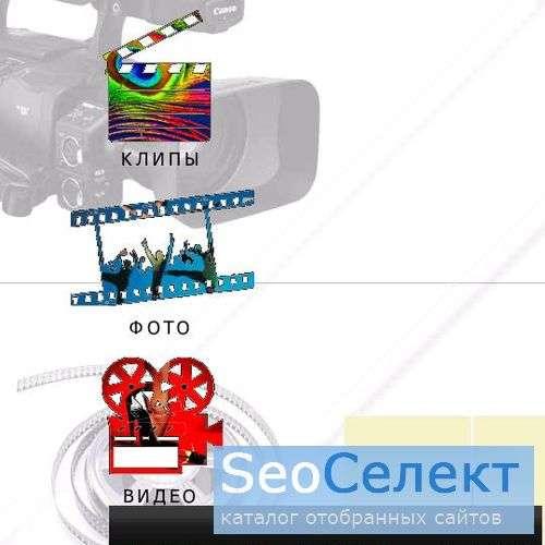 Видеостудия xdtv.ru видеооператор на праздник - http://xdtv.ru/