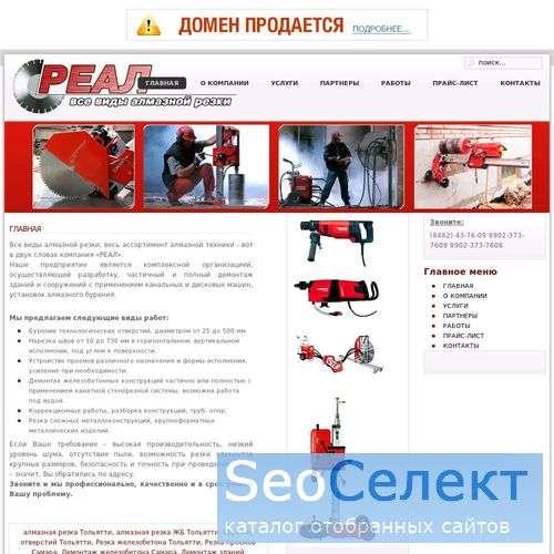 Мы предлагаем: бурение наклонных скважин - http://realtlt.ru/
