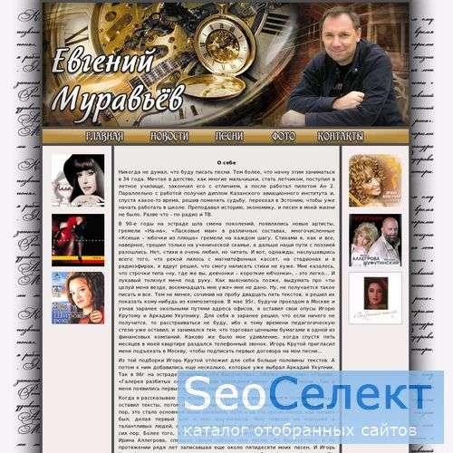 Сантех-Сервис предлагает: отделка деревянного дома - http://www.santeh-service.ru/