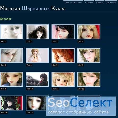 Мебель на заказ по индивидуальным проектам - http://www.design-visual.ru/