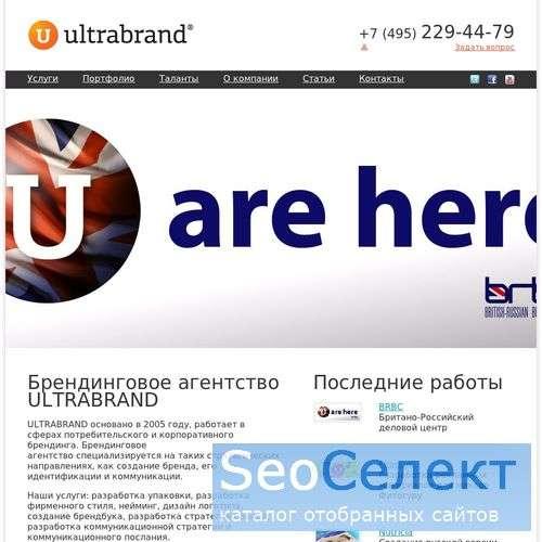 Разработка брендбука - обращайтесь! - http://www.ultrabrand.ru/