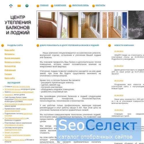 Отличный портал организации транzzит, г. москва. з / каталог.
