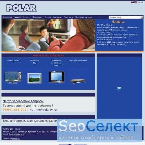 HD, а также AVC - заказывайте на Polartv.ru - http://polartv.ru/