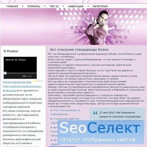 Горячие туры выходного дня на Goloo.ru - http://www.goloo.ru/
