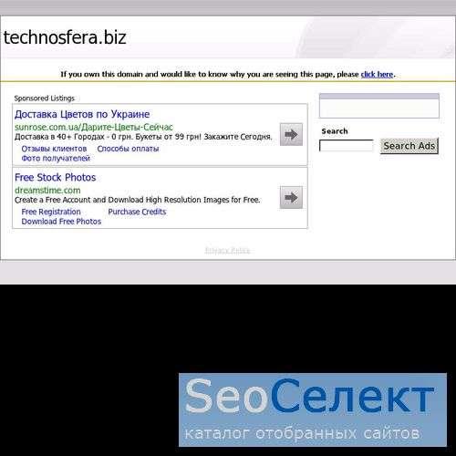 Предлагаем: тонер-картридж Xerox. Закажите у нас! - http://www.technosfera.biz/