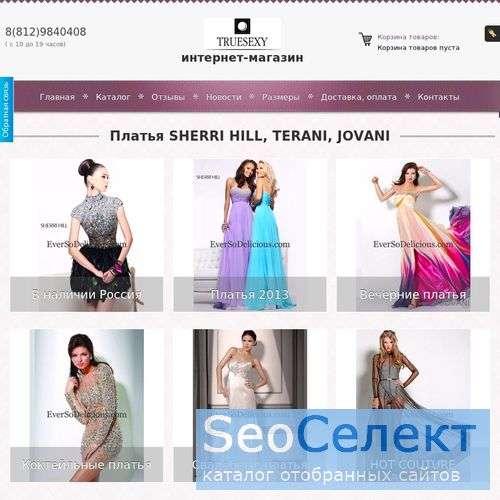 Интернет-магазин Truesexy.ru: клубное мини-платье - http://www.truesexy.ru/