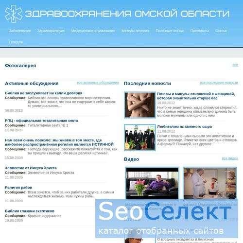 SEOPILOT- журнал для начинающего блоггера    - http://pilotrf.ru/