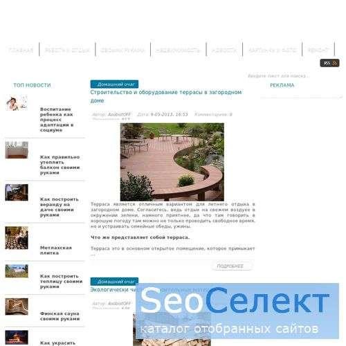 Адвокатская помощь, сайт юристов на Udv-portal.ru - http://udv-portal.ru/
