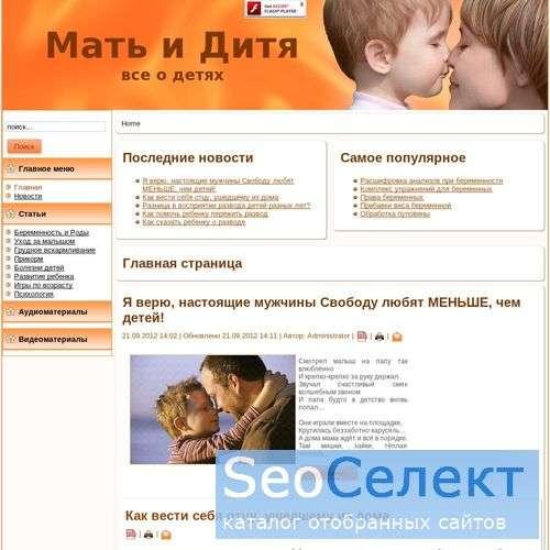 Период после родов - статьи. Обзор: роды - дыхание - http://matenok.ru/