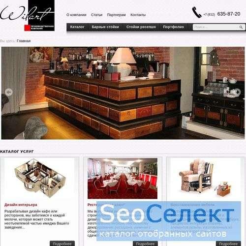 Компания Виларт: акриловые столешницы на Wilart.ru - http://wilart.ru/