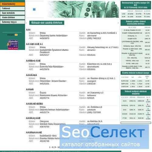 Продажа юридических адресов от собственника в Моск - http://uri-adres.ru/