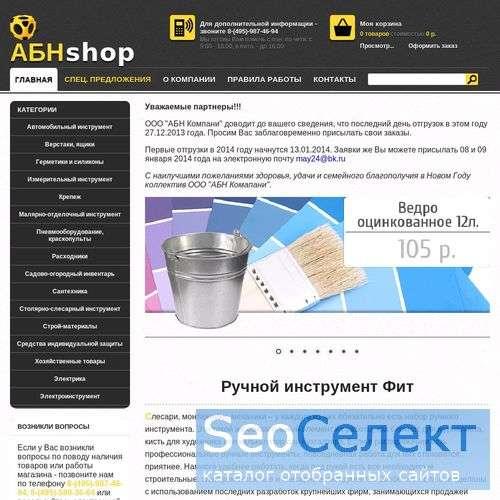 Ручной и электроинструмент инструмент ФИТ   - http://www.my-instrument.ru/