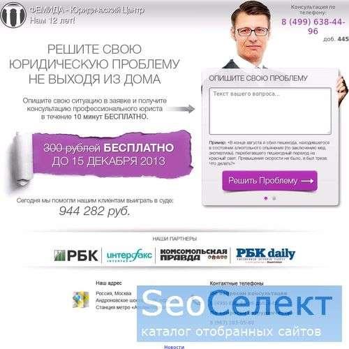 Уникальный портал Pravolett.ru - Информация о конс - http://pravolett.ru/