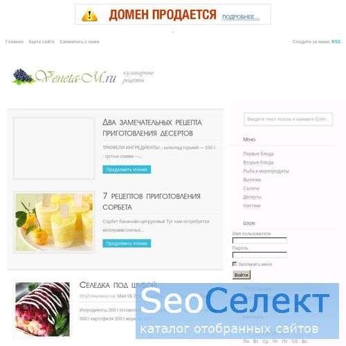 Прекрасный ресурс фирмы «Венета Систем». Восстанов - http://www.veneta-m.ru/