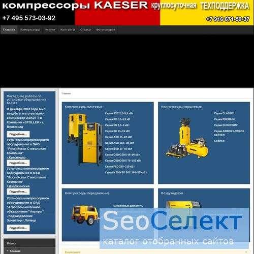 Пром-Сервис предлагает: воздуходувка центробежная - http://www.prom-service.net/