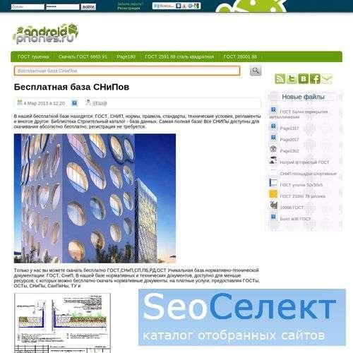 Пластиковые двери Rehau на сайте Metrookna.ru - http://metrookna.ru/