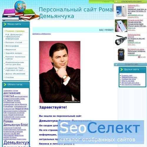 Центр Визардия: оккультизм - http://wizardia.ru/