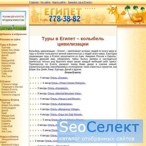 Любопытный сайт Traval-Place.ru. У нас море сведен - http://traval-place.ru/