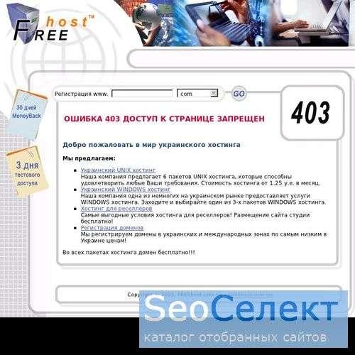 ЮАЛЕКС - Системы навигации GPS - http://www.ualeks.com/