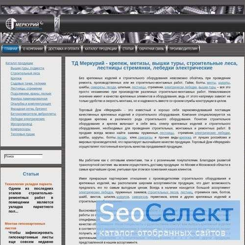 Шпильки на Ярославском шоссе - http://mrcry.ru/