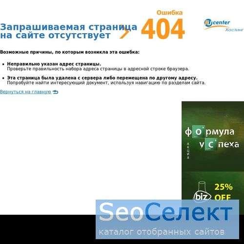 Фитнес для начинающих. - http://www.athleticblog.ru/