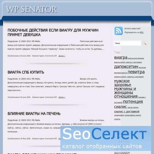 Купить виагру сиалис дешево - http://www.viagrapill.ru/