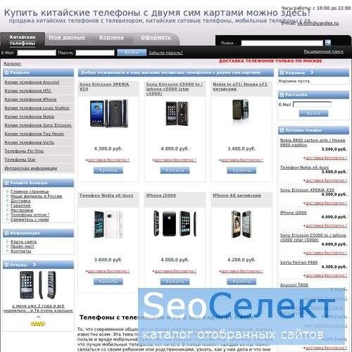 Телефон nokia с двумя сим картами - http://www.vk-firm.ru/