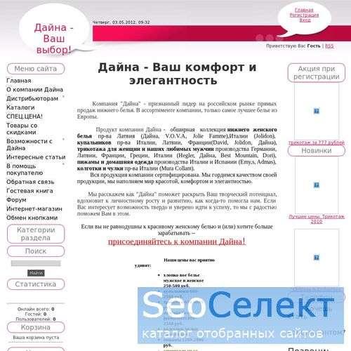 Дайна - Ваш выбор! - http://amurdaina.ru/