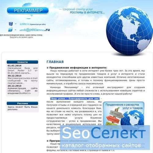 База досок 2010. - http://peklammep.ru/