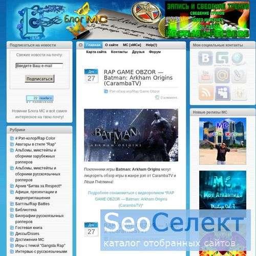 Блог МС - http://life-mc.ru/