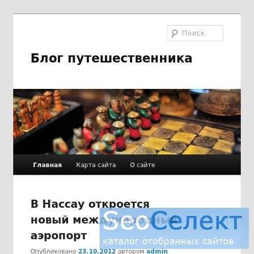 Байкалтур - http://baikaltur.biz/