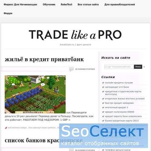 Блог медоеда - http://kreativizm.ru/