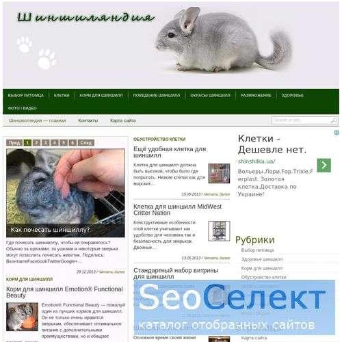 Все об аквариумных рыбках - http://goldfish-blog.ru/