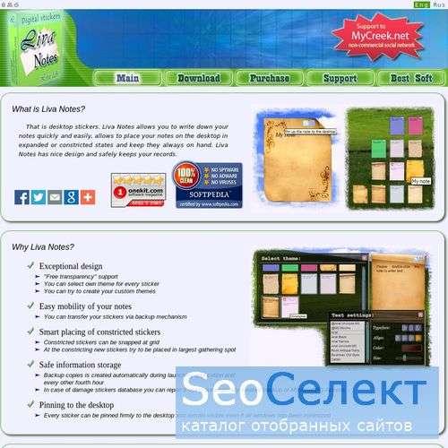 Liva Soft Catalogue - http://livalabs.com/
