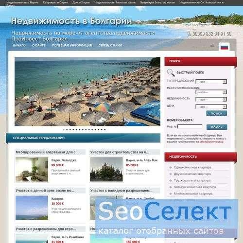 BP Invest LTD - 123Property.ru - http://www.123property.ru/