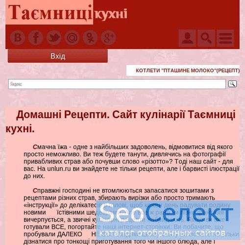 unlun.ru - Развлекательный портал - http://unlun.ru/