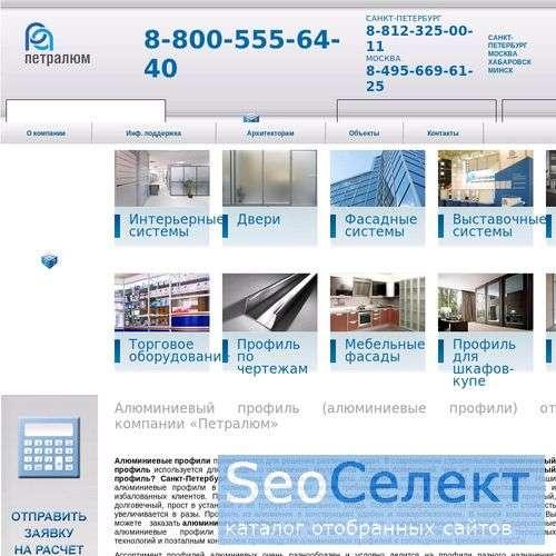 Предлагаем офисные перегородки, они надёжны и функ - http://www.proximaoffice.ru/
