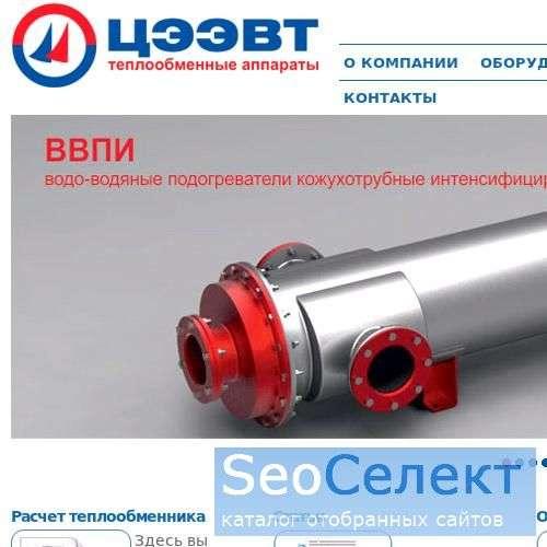 Теплообменник водоводяной поверхность т/обмена 2600 м2 теплообменник 400ткв1.6 характеристика
