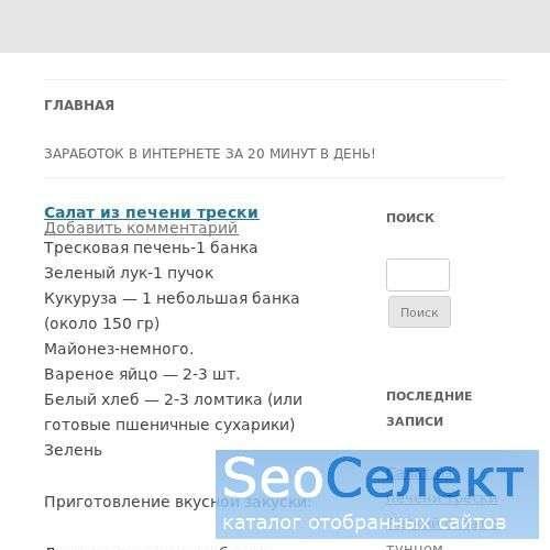 Аренда квартир в Нижнем Новгороде - СнимиНН.ru - http://sniminn.ru/