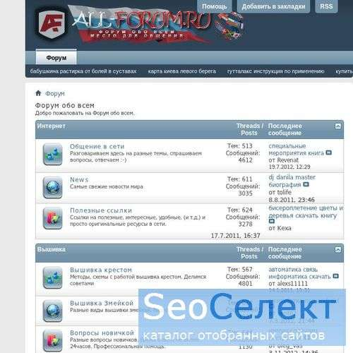 Все видеокурсы - http://www.infotovar24.ru/