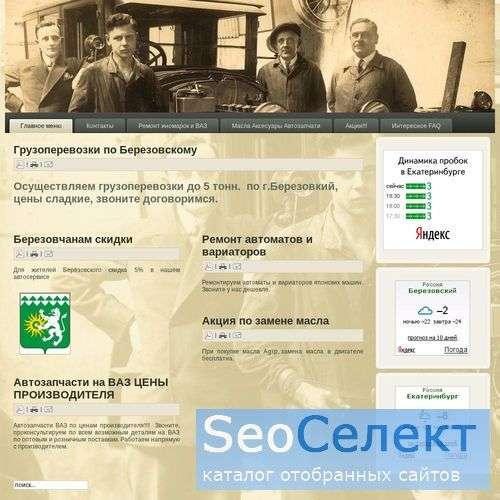 avtomir-ekb - http://avtomir-ekb.ru/