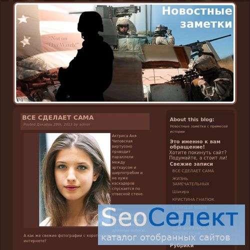 Бесплатные фильмы музыка эротика на sibsait.ru - http://sibsait.ru/
