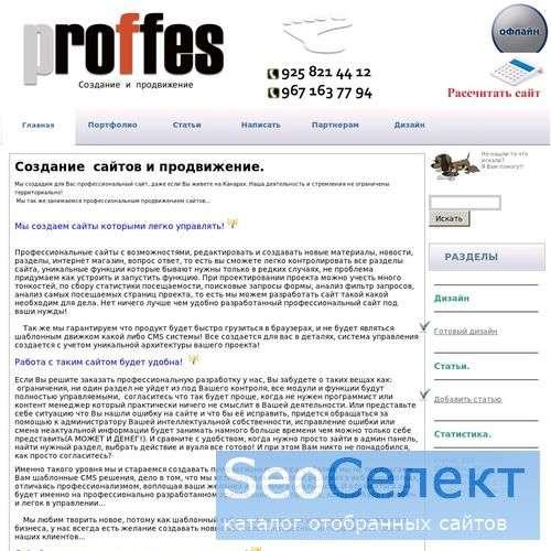+как создать +свой сайт - http://sozdaniesaita.mk-mariana.ru/