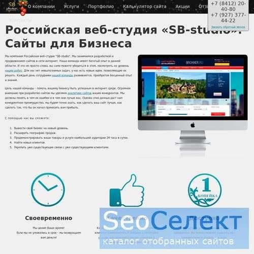 Веб-студия в Пензе - http://www.вебстудия-пенза.рф/