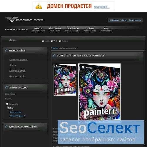 Все для Ucoz  Скрипты для Ucoz   Шаблоны для UCOZ - http://www.moresofts.ru/