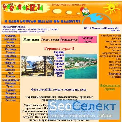 Scamorzza - http://scamorzza.ru/