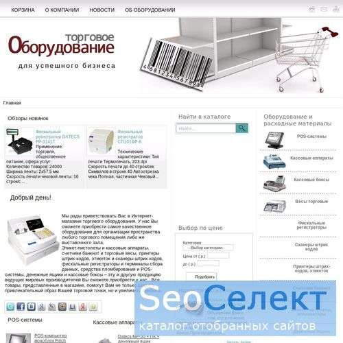 TopBizMart - самые свежие новости бизнеса из Казах - http://topbizmart.com/