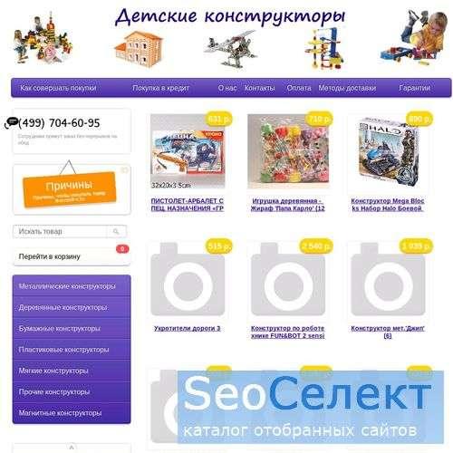 Тем кому нужны лучшие клипы - Вам сюда MySoft-X.RU - http://www.mysoft-x.ru/