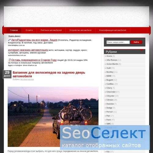 Мотор Пульс - http://motorpuls.ru/