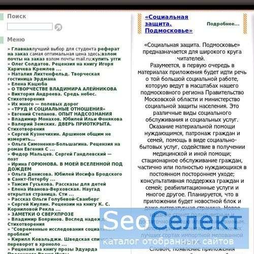 РИА полного цикла в Москве - http://www.reklama-mos.ru/